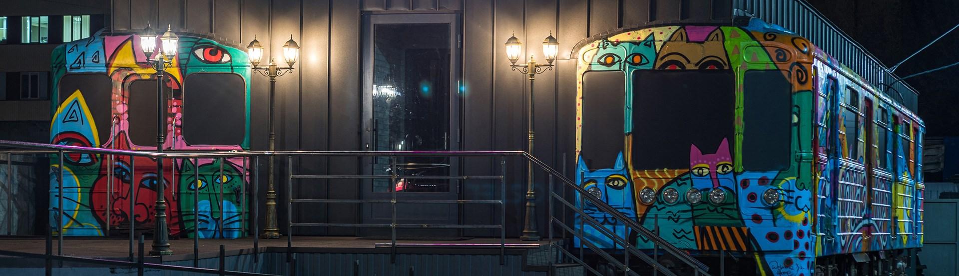 Metro Hostel Kiev